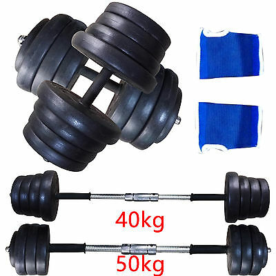 40KG 50KG Weight HIGH QUALITY Barbell Set Gym Workout Fitness Exercise Training