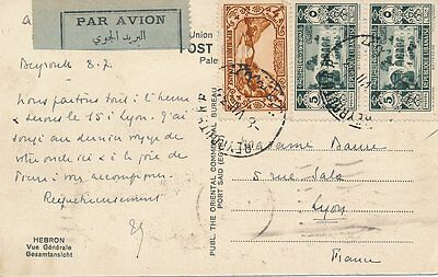 Lebanon Beiruit To Lyon France Three Stamps Air Mail 1933 Hebron Postcard