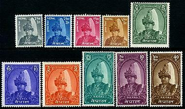 NEPAL Sc.# 144-51A NH King Stamps
