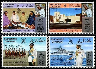 OMAN Sc.# 210-13 Surcharges Stamps