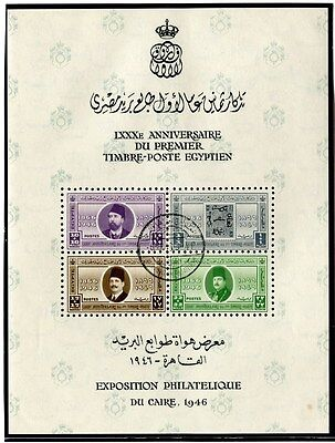 EGYPT;   1946 Scarce Philatelic Exhibition Cairo S.SHEET fine CTO MNH PERF issue