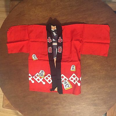 Vintage child's kimono jacket coat red from Occupied Japan