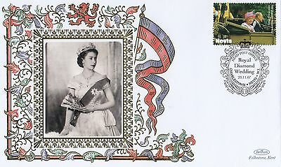 (95395) Nevis Benham FDC Queen Elizabeth II Diamond Wedding 2007