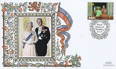 (95468) Nevis Benham FDC Queen Elizabeth II Diamond Wedding 2007