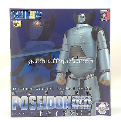 Evolution Toy Dynamite Action 25 Babel Ii Poseidon Original Color Nuovo *[Aroma]