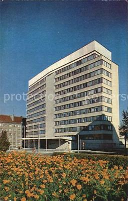 72575096 Tallinn Building of the Central Committee of the Communist Party of Est