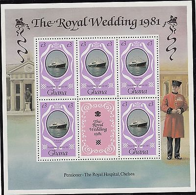 (74073) Ghana - Minisheet - Princess Diana Wedding 1981 MNH