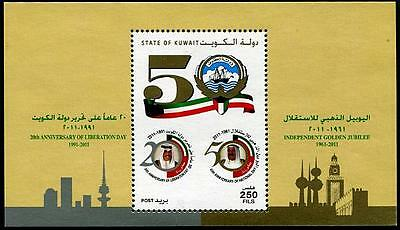 KUWAIT Sc.# 1715A Liberation Day Rare Stamp S/S