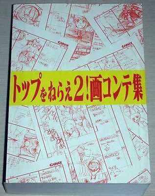 Diebuster Aim for the Top 2! Storyboard Art Book Anime GAINAX