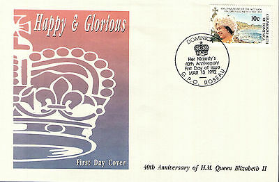 (52147) FDC - Dominica - 1992 Queen 40 Years 13 March 1992
