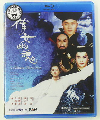A Chinese Ghost Story 倩女幽魂 1987 (English subtitle,Region A Blu-ray) Tsui Hark 徐克