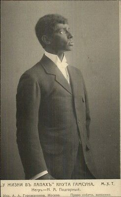 Russian Black Man or Black Face - Actor Performer Russia c1910 Postcard gfz