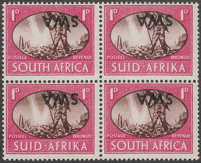 South West africa 1945 Victory 1d block with INVERTED OVERPRINT LMM SG131a £800