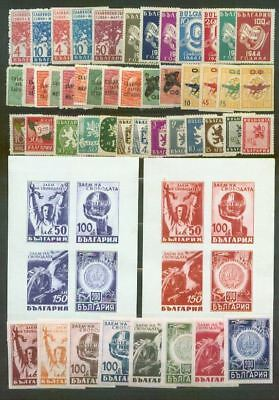 1945 Bulgaria Year set  with Air stamps set + 2 x  S/S MNH**  !!!!!!!!!!!!!