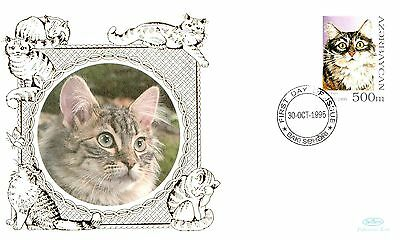 (80520) Azerbaijan Benham FDC Cats - 30 October 1995