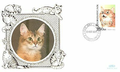 (80521) Azerbaijan Benham FDC Cats - 30 October 1995