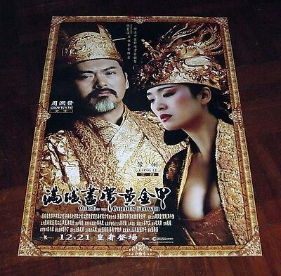 """Chow Yun Fat """"Curse of the Golden Flower"""" Gong Li HK 2006 Double-Sided POSTER"""