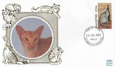 (80919) CLEARANCE Maldives Benham FDC Cats - 11 July 1994