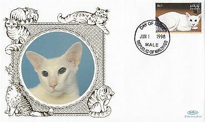 (80927) Maldives Benham FDC Cats - 1 June 1998