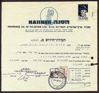 Israel Palestine, Insurance Co. Of Palestine Ltd, Policy, Hassneh, 1939