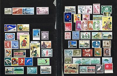 Japan Three Pages  All Vf  Mnh (Ber18