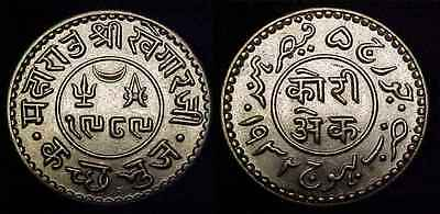 INDIA- Kutch 1932/VS1989 Silver Kori Ch BU ***