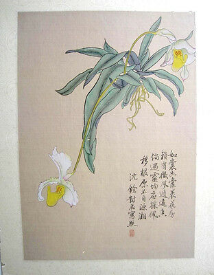 Yellow Orchid Asian Botanical  Woodblock Print on Silk  Calligraphy Red Seal.