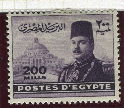 EGYPT;    1947-51 early King Farouk issue fine Mint hinged 200m. value