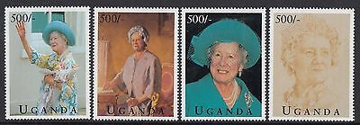 (95024) Uganda MNH Queen Mother Life & Times 95th Birthday 1995 unmounted mint
