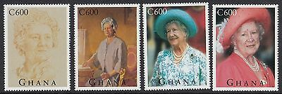 (95027) Ghana MNH Queen Mother 95th Birthday 1995 unmounted mint