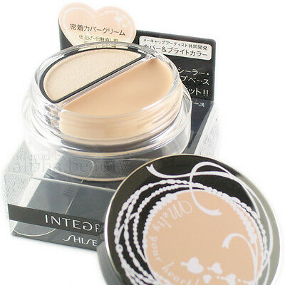 Shiseido Japan INTEGRATE Perfect Cover Eye Base Primer Powder & Cream Concealer