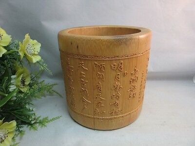 Gorgeous ornate hand carved bamboo Chinese poetry vessel.Brush pot.