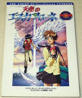 Vision of Escaflowne Fan Book OOP RARE Anime Art Guide
