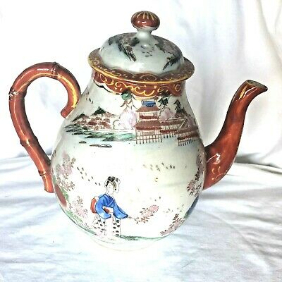 Vintage White / Red Porcelain Teapot As Is Chop Marks Oriental Export