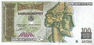 Billete de Georgia, GEO 74a, 100 Laris, 2004, Escultura