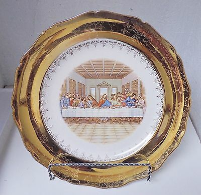 """The Last Supper First Edition Plated 22 Kt Gold - 10 1/4"""" Wide - EUC!"""