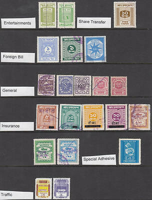 Bangladesh Revenues Collection 21 diff used stamps cv $23