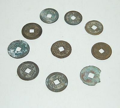 China Ching Dynasty 1736-1795 Chien Lung Ancient Coin Original Bronze lot of 10D