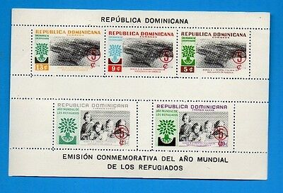 Dominican Rep 1960 Refugee Year Mini Sheet Of Five.mnh.