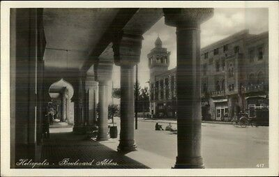 Heliopolis Egypt Blvd Abbas Real Photo Postcard