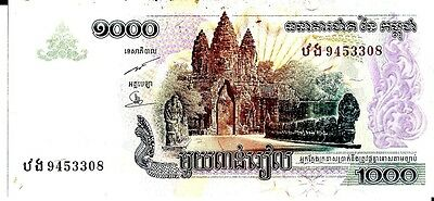 Cambodia 2007 1000 Riels Currency Unc