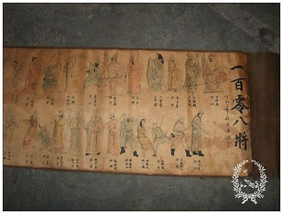 Chinese Ancient picture silk paper 108 Commander Scroll painting 108将军 157 inch
