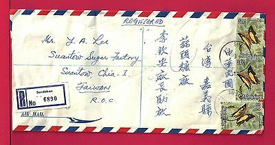 1980 Malaysia Tri Franked Registered Airmail Cover Sandakan To Taiwan China