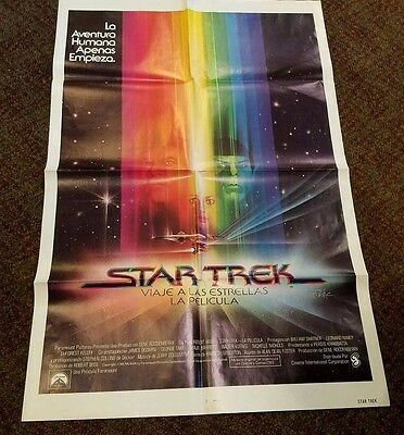 "STAR TREK: THE MOTION PICTURE 1979 Original 27""x41"" SPANISH 1-sheet movie poster"