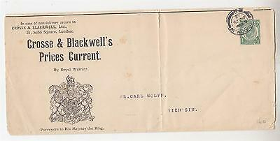GREAT BRITAIN, Newspaper Wrapper PTPO, 1912 KGV 1/2d Crosse & Blackwell to China