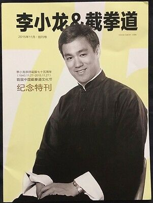 Rare Bruce Lee Chinese Magazine Special 75th Chinese Festival