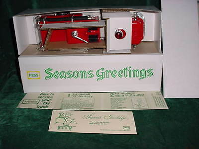 Christmas Fire Truck Collectable Toys  1970 Hess Red Firetruck Box Inserts & Bc