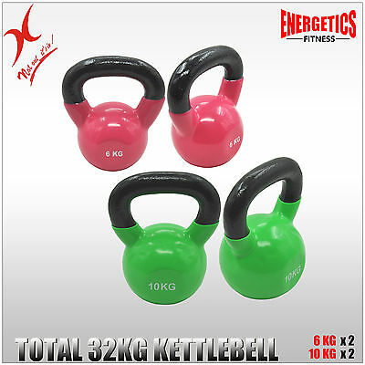 6KGx2 + 10KGx2 = TOTAL 32KG IRON VINYL KETTLEBELL WEIGHT GYM STRENGTH TRAINING