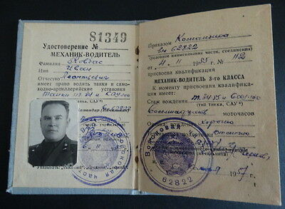 RUSSIAN SOVIET TANK DRIVERS LICENSE NKVD Soldier PHOTO ID document RED ARMY #2