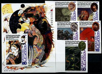 GEORGIA Sc.# 230-34 Tales Painting Imperf NH Stamps